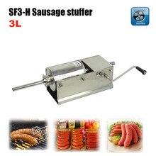 SF3-H BateRpak горизонтальная колбаса, колбаса из нержавеющей стали, мясо наполнитель, машина для производства колбасы, колбаса наполнитель