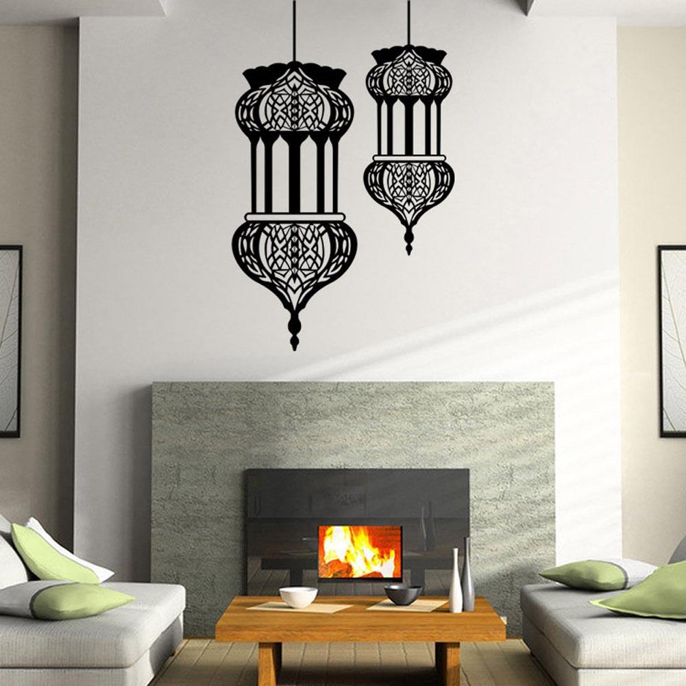 1/Pc Islamic Muslim Pattern Art Islamic Culture Removable Wall Stickers Wallpaper DIY Art Room Decal Home Decoration Waterproof