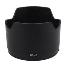 חדש HB 40 שגום עדשת הוד עבור ניקון AF S NIKKOR 24 70mm f/2.8G ED