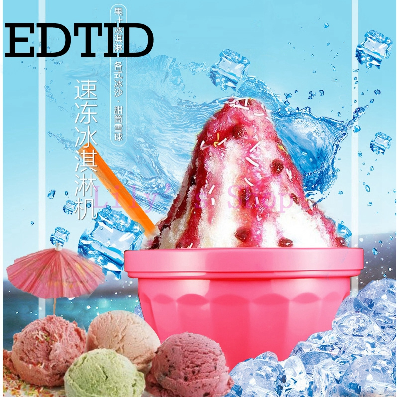 Household fruit ice cream cones machine automatic DIY ice cream smoothie icecream making machine cool summer tools children kids edtid ice cream machine household automatic children fruit ice cream ice cream machine barrel cone machine