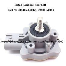 купить 89406-60012 New Car Headlight Level Rear Sensor/Height Hight Control Sensor 89406-60011 For Toyota Land Cruiser 4.7L V8 2007 по цене 1230.33 рублей