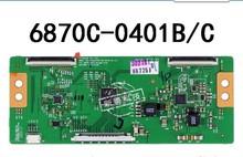 Oryginalna tablica logiczna 6870c-0401b łączy się z tanie tanio Montaż Przycisk styl Display Equipment