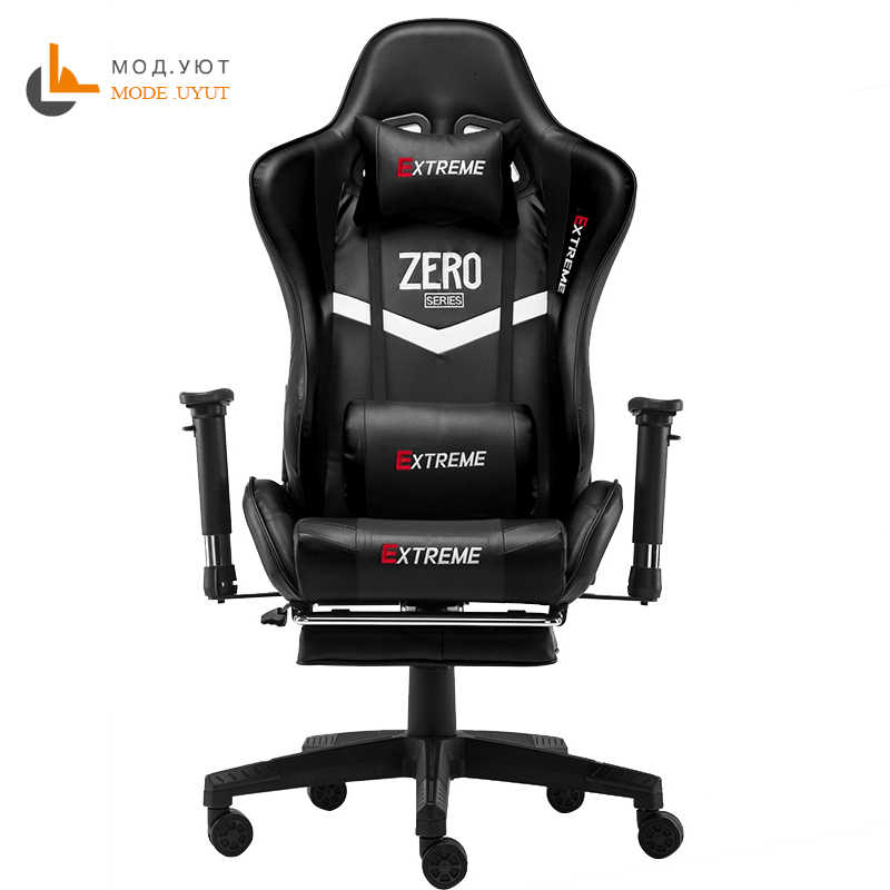 Detail Feedback Questions about WCG gaming chair ergonomic computer