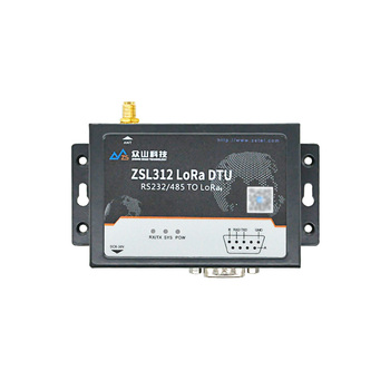 Lora Spread Spectrum Dtu Module | Lora Wireless Data Transmission Station | Point to Point Data Transmission Gateway | ZSL312