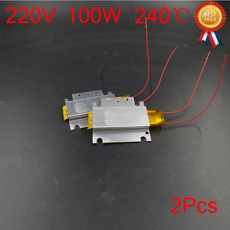 2Pcs 220V 100W Ptc Heater New Egg Boiler Spare Parts Thermostat Boiler Aluminum Heating Ceramic jdieien58485 free shipping 12v 220c 100 21mm thermostat ptc aluminum heating ceramic heater for crimper