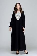 Women's Elegant Long Sleeve Coat Fashionable Chiffon Embroidery Muslim Islamic Open Front Abaya Coat