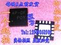 Si Tai&SH  AP - DF AP - AA/RT8800