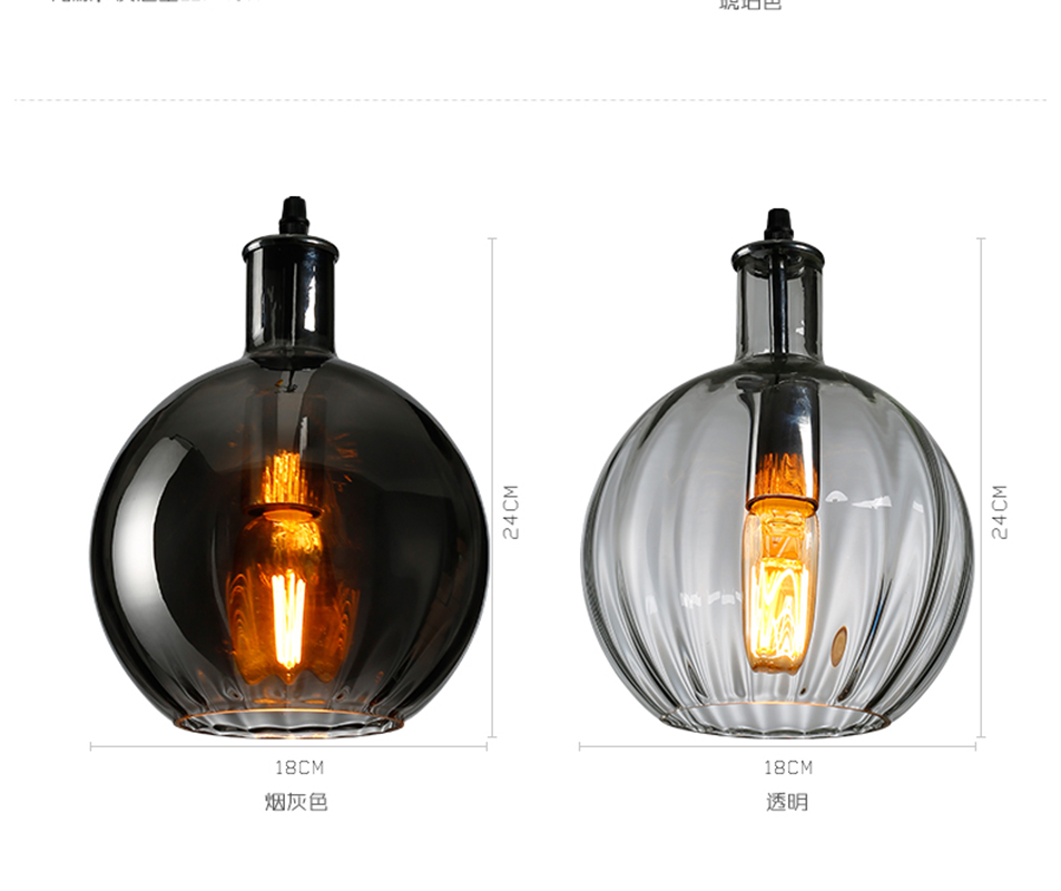 Colorful Glass LED Pendant Lights Round Ball Glass Bar Cafe Restaurant   Living Room Pendant Lighting defender avr r1000