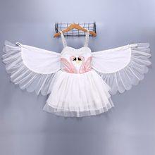 Vestidos de verão infantis, vestidos para meninas, cisne para crianças, asas de renda, vestido de anjo, traje de flamingo, vestido de princesa 8y