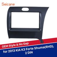 Seicane 2Din Car Radio Fascia Frame For KIA K3 Forte Shuma Right Hand Drive Auto Stereo Panel Kit Refitting Installation Indash