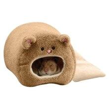 Милые клетки для маленьких животных, домашние клетки для домашних животных, кроликов, хомяков, крыс, Qquirrel Guinea, зимняя теплая подвесная клетка, гнездо для хомяка