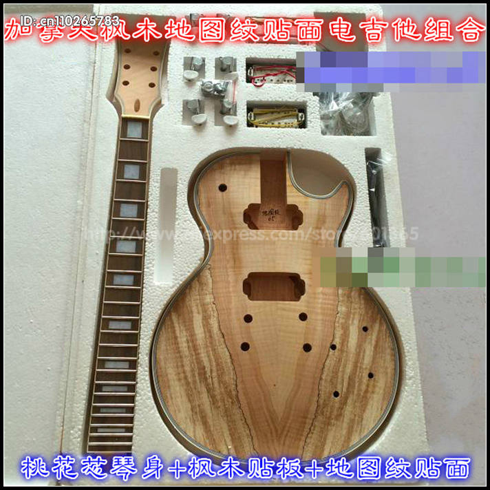 DIY Electric Guitar Kit Set-In Solid Mahogany Body Neck Flamed Maple Veneer HY004-05 white tiger pattern 3a grade maple veneer lp style electric guitar diy kit african mahogany okoume body neck rosewood fretboard