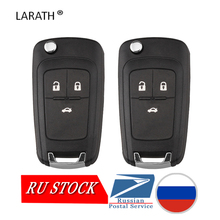 LARATH 2pcs*Remote Key Case Keyless Fob for Chevrolet 3 Button HU100 Blade For Chevrolet Cruze Epica Lova car key shell No logo