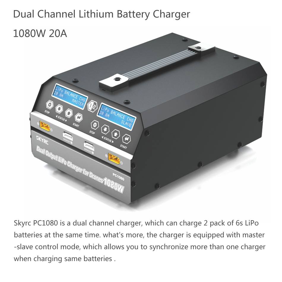 SKYRC PC1080 Lipo battery charger 1080W 20A 540W*2 Dual Channel Lithium Battery Charger for agricultural spraying drone UAV