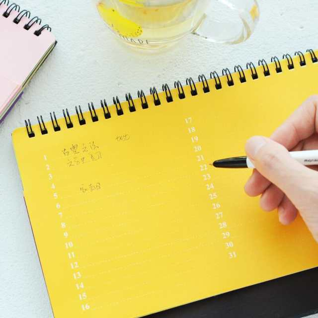 Online Shop Creative Pocket Design Planner Time Muji Style Simple