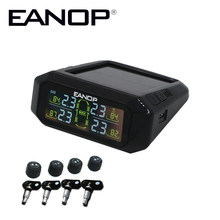EANOP S601 Wirless Solar tpms auto car tire pressure Tyre pressure monitor 4pcs Internal/External sensors(China)
