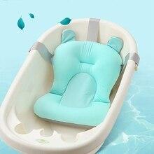 Портативная воздушная подушка для душа для младенцев, нескользящий коврик для ванной, безопасное сиденье для ванной для новорожденных