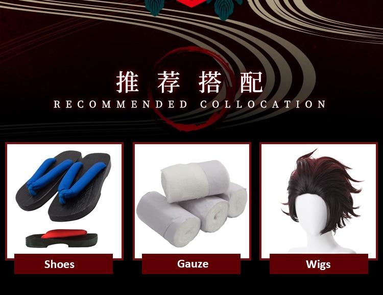 Demon Slayer Cosplay Shoes - Gauze - Wig