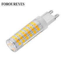 מכירה חמה G9 בהיר מנורת LED הקרמיקה AC220V 33led 51led 75led SMD2835 הוביל הנורה הלוגן להחליף אור בחינם נברשת חינם