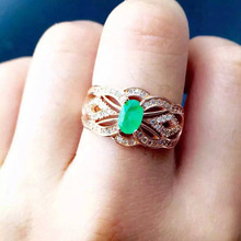 Natural green emerald Ring Natural gemstone ring 925 sterling silver trendy Elegant Hollow thick palace women party Jewelry