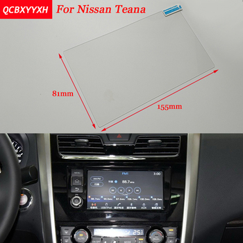 Car Sticker 7 Inch GPS Navigation Screen Steel Protective Film For Nissan Teana Control of LCD Screen Car Styling image