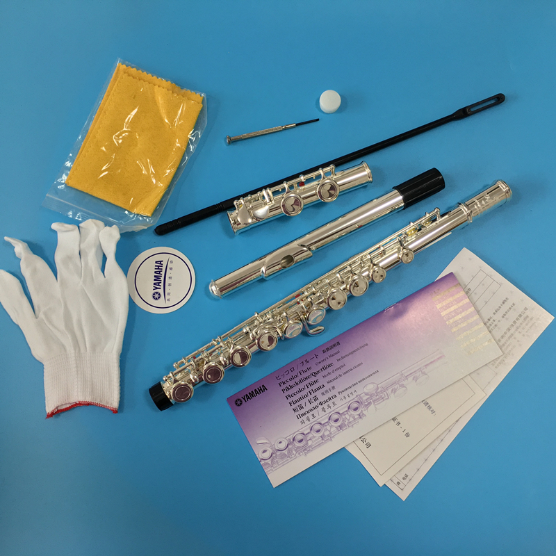 Original-1-Box-Flute-YFL-212DR-211-Musical-Instrument-Silver-Plated-Flute-16-Closed-C-Tune