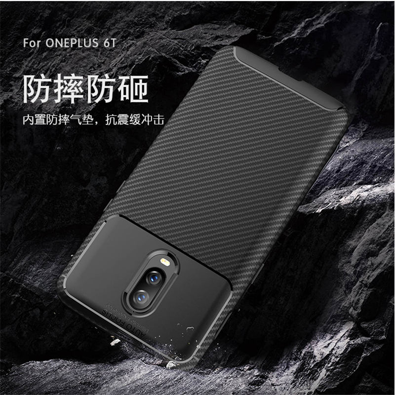 For One plus 6T 6 Case Soft Silicone Shockproof Matte Ultrathin Fiber Case Back Cover for Coque OnePlus 6T 1 6 Phone cases in Fitted Cases from Cellphones Telecommunications