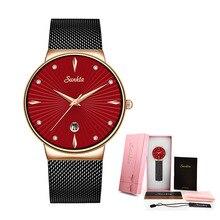 SUNKTA Rose Gold สีแดงควอตซ์ผู้หญิงนาฬิกาแฟชั่นนาฬิกานาฬิกากันน้ำ Lady หญิงสาวของขวัญ Luxury ยี่ห้อนาฬิกา Zegarek Damski