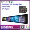 32 * 144 пикселей rgb из светодиодов вывеска p10 полноцветный из светодиодов рекламный щит из светодиодов экран рекламу программируемый из светодиодов
