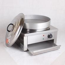 Маленькая Коммерческая электрическая настольная сковорода для