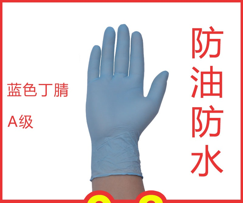 ФОТО A grade imported food hygiene disposable latex NBR nitrile rubber and plastic anti-static gloves