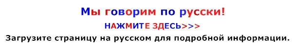 russian_speaking
