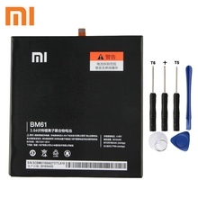 Xiao Mi Xiaomi BM61 Phone Battery For mi Mipad 2 2015716 6010mAh Original Replacement + Tool
