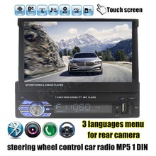 7 inch 1 din touch screen Car radio player MP5 MP4 Support Rear Camera video FM USB TF steering wheel control bluetooth stereo