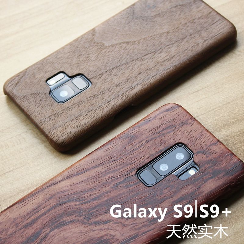 Luxury Solid Wood Phone Case For Samsung S9 PLUS Business Fashion Real Wood Phone Cover For Samsung S9 PLUS