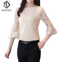Hollow Out Lace Women Blouses Korean Women Clothings New 2017 Spring Flare Sleeves O-Neck Slim Female Apricot White Tops T7N625A