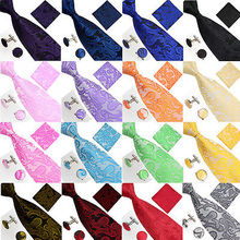 3Pcs Business Men's Solid Ties Neckties +Pocket Square + Cuff-link 2017 New Hot Selling Hanky Cufflinks Sets