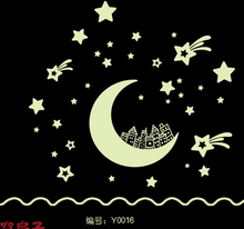 LP 20*25cm night Light Luminous stickers home decor home decoration wall sticker for kids rooms wall decals MOON AND STARS Y0016