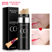 2018 Promotion Limited Mengxilan Roller cc Moisturizing Skin Waterproof Air Cushion Cream Korean Long Lasting Beauty Makeup