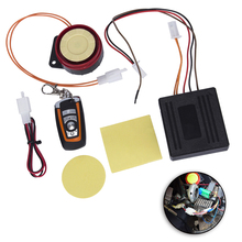 цена на 12V Motorcycle Scooter Autobike Anti-theft Security Alarm System 12V Remote Control Engine Start Motorcycle Single Alarm