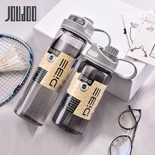 Бутылка воды joudoo для спорта на открытом воздухе 500 мл/600