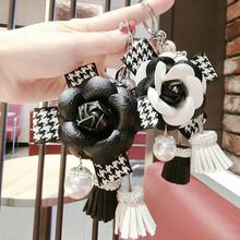 Leather Flower Keychain Tassel Pearl Pendant Key Chains Car Ornaments Charm For Women Buckle Ring