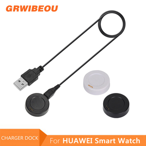 USB Charging Cable Magnetic Ch