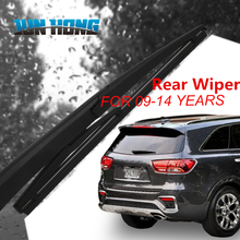цена на JunHong Rear Wiper Blade And Arm For Kia Sorento2009 2010 2011 2012 2013 2014 Windscreen Rubber Car Accessories  Rear Window