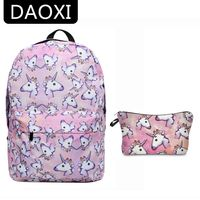 DAOXI 2Pcs Printing Unicorn Backpack Cosmetic Bags Youth Schoolbags Makeup Bag For Girls Boys