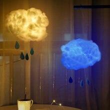 Креативная Светодиодная лампа облака подвесная сделай сам детский
