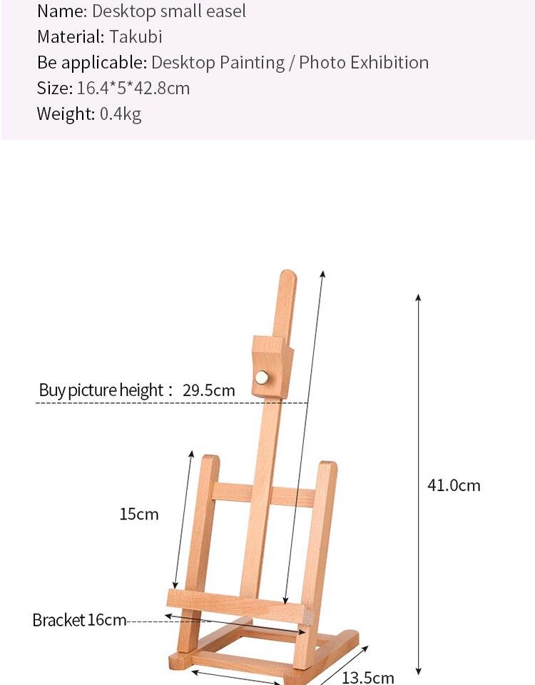 Einstellbare Kleine H rahmen Holz Künstler Tabletop Staffelei ...