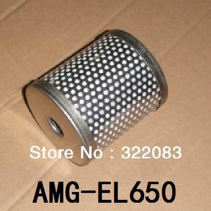 точным воздушного фильтра amg-el650 для сжатого