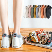 1 Pair Candy Color Kawaii Embroidered Women Socks Happy Fashion Expression Ankle Funny Cotton