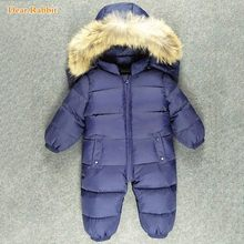 Newborn Baby coat Snowsuit Natural Fur Hooded Infant Boys Girls Winter Snow Wear 90% White Duck Down Jackets Outwear Jumpsuits(China)
